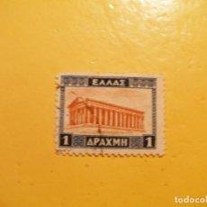 Sellos: GRECIA - PARTENON - TEMPLO DÓRICO.. Lote 206820822