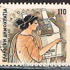 Sellos: GRECIA Nº 1597, MITOLOGIA GRIEGA: APOLO. USADO. Lote 208748477
