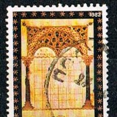 Sellos: GRECIA Nº 1471, ILUSTRACIONES BIZANTINAS DE LIBROS: CANON DE CONCORDANCIA DE EVANGELIOS. USADO. Lote 208749530