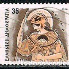 Sellos: GRECIA Nº 1594, MITOLOGIA GRIEGA: ATENEA. USADO. Lote 208748588
