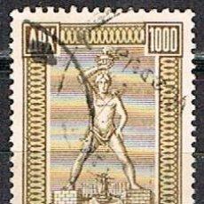 Sellos: GRECIA Nº 540, ANEXIÓN DE LAS ISLAS DEL DODECANESO: EL COLOSO DE RODAS, USADO. Lote 208753400