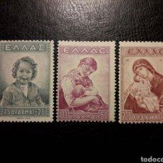 Sellos: GRECIA YVERT 481/3 SERIE COMPLETA NUEVA CON CHARNELA. PRO INFANCIA. NIÑOS. Lote 208988225