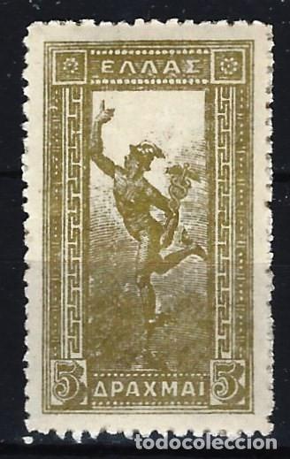 GRECIA 1901 - HERMES, DORADO - SELLO NUEVO C/F* (Sellos - Extranjero - Europa - Grecia)