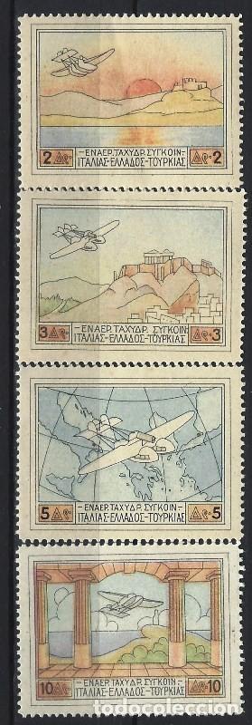 GRECIA 1926 - HIDROAVIÓN SAVOYA-MARCHETTI, AÉREOS, S.COMPLETA - SELLOS NUEVOS C/F* (Sellos - Extranjero - Europa - Grecia)