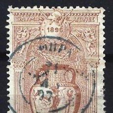 Sellos: GRECIA 1896 - CELEBRACIÓN DE LOS PRIMEROS JJOO DE LA ERA MODERNA, ATENAS - SELLO USADO. Lote 210607846