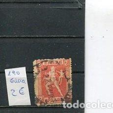 Sellos: SELLOS ANTIGUOS DE GRECIA NUMEO 190 AÑO 1911. Lote 210707885