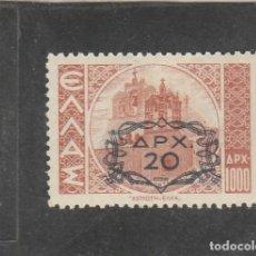 Sellos: GRECIA 1946 - YVERT NRO. 524 - CHARNELA. Lote 211398480
