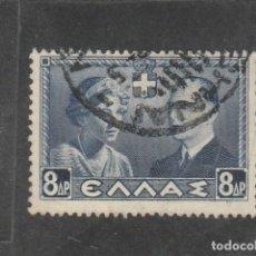Sellos: GRECIA 1938 - YVERT NRO. 437 - USADO. Lote 211399397