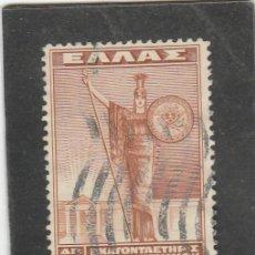 Sellos: GRECIA 1937 - YVERT NRO. 421 - USADO. Lote 211399845