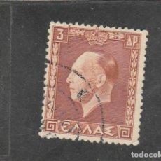 Sellos: GRECIA 1937 - YVERT NRO. 418 - USADO. Lote 211400266