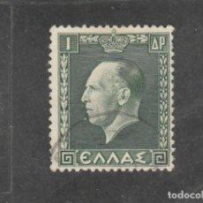 Sellos: GRECIA 1937 - YVERT NRO. 417 - USADO. Lote 211400341