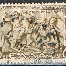 Sellos: GRECIA IVERT Nº 430 (382), ALEJANDRO EL GRANDE EN LA BATALLA DE ISSUS. Lote 214498578