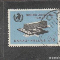 Sellos: GRECIA 1966 - YVERT NRO. 889 - USADO -. Lote 217384657