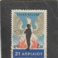 Sellos: GRECIA 1967 - YVERT NRO. 936 - USADO -. Lote 217385921