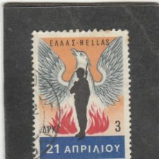 Sellos: GRECIA 1967 - YVERT NRO. 937 - USADO -. Lote 217385940