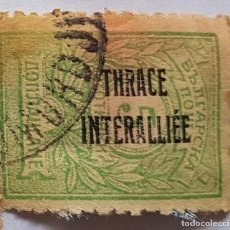 Sellos: THRACE INTERALLIEE. Lote 217959346