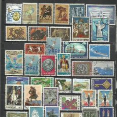 Sellos: R57-LOTE SELLOS GRECIA SIN TASAR,SIN REPETIDOS,ESCASOS. -GREECE STAMPS LOT WITHOUT PRICING WITHOUT R. Lote 218878286