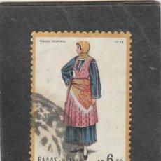 Timbres: GRECIA 1973 - YVERT NRO. 1079 - USADO-. Lote 220297418