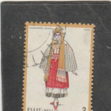 Timbres: GRECIA 1973 - YVERT NRO. 1077 - USADO-. Lote 220297435