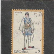 Timbres: GRECIA 1973 - YVERT NRO. 1075 - USADO-. Lote 220297486