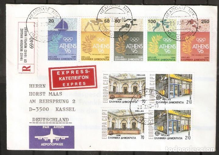 GRECIA 1990. CARTA CERTIFICADA (Sellos - Extranjero - Europa - Grecia)