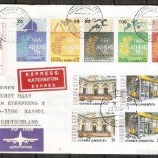 Sellos: GRECIA 1990. CARTA CERTIFICADA. Lote 221467233
