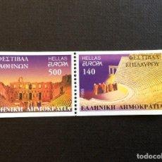 Sellos: GRECIA Nº YVERT 1964/5*** AÑO 1998. EUROPA. FESTIVALES NACIONALES. DENTADO VERTICAL. Lote 221515108