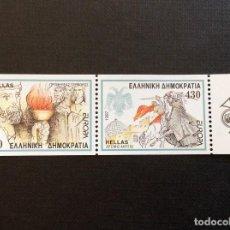 Sellos: GRECIA Nº YVERT 1930/1*** AÑO 1997. EUROPA. CUENTOS Y LEYENDAS. DENTADO VERTICAL. Lote 221515246