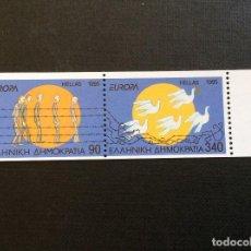 Sellos: GRECIA Nº YVERT 1866/7*** AÑO 1995. EUROPA. PAZ Y LIBERTAD. DENTADO VERTICAL. Lote 221515418