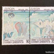 Sellos: GRECIA Nº YVERT 1817/8*** AÑO 1993. EUROPA. ARTE CONTEMPORANEO. Lote 221515617