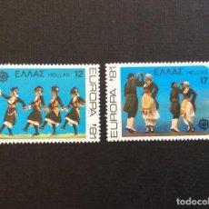Sellos: GRECIA Nº YVERT 1423/4*** AÑO 1981. EUROPA. FOLKLORE.DANZAS TRADICIONALES. Lote 221515760