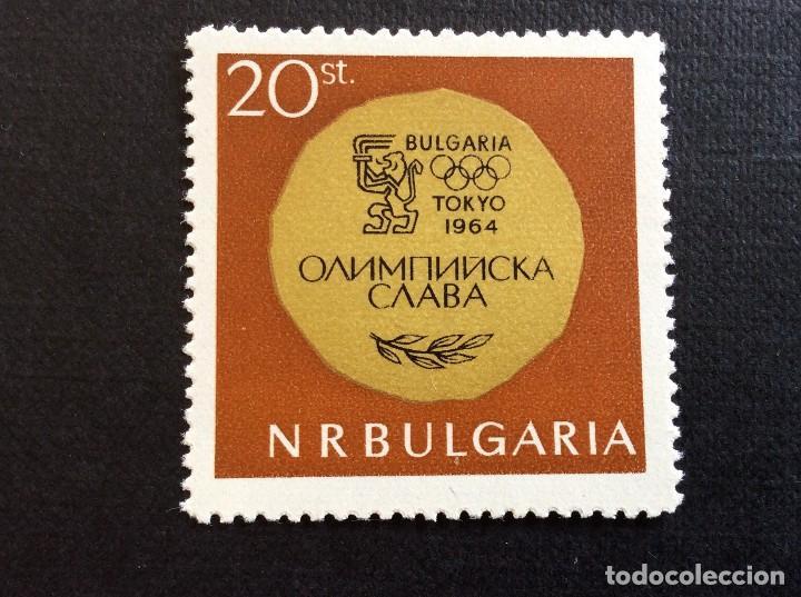 BULGARIA Nº YVERT 1302*** AÑO 1964.MEDALLA DE ORO DE LOS JUEGOS OLIMPICOS DE TOKYO (Sellos - Extranjero - Europa - Grecia)