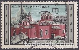 LOTE DE SELLOS - GRECIA - IGLESIAS - (AHORRA EN PORTES, COMPRA MAS) (Sellos - Extranjero - Europa - Grecia)