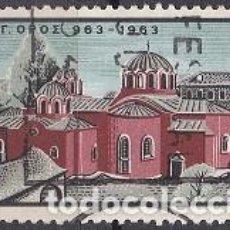 Sellos: LOTE DE SELLOS - GRECIA - IGLESIAS - (AHORRA EN PORTES, COMPRA MAS). Lote 221907383