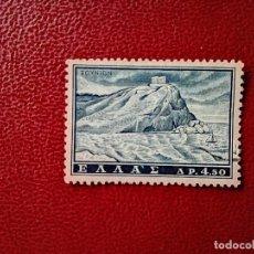 Sellos: GRECIA - VALOR FACIAL 4,50. Lote 222731937