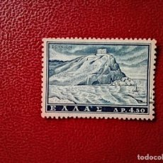 Sellos: GRECIA - VALOR FACIAL 4,50. Lote 222732005