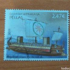 Sellos: GRECIA 2011 USADO. SERIE HISTORIA DE LA NAVEGACIÓN.. Lote 222929693
