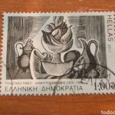 """Sellos: GRECIA 2010 USADO. SERIE """"GRABADORES GRIEGOS"""". Lote 222931087"""