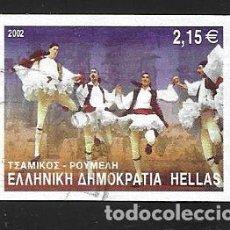 Sellos: GRECIA. Lote 222992806