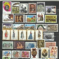 Sellos: R256-LOTE SELLOS GRECIA SIN TASAR,SIN REPETIDOS,ESCASOS. -GREECE STAMPS LOT WITHOUT PRICING WITHOUT. Lote 223441885