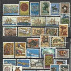 Sellos: R257-LOTE SELLOS GRECIA SIN TASAR,SIN REPETIDOS,ESCASOS. -GREECE STAMPS LOT WITHOUT PRICING WITHOUT. Lote 223488752