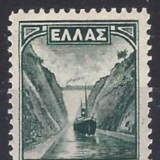 Francobolli: GRECIA 1927 - SERIE BÁSICA - MH*. Lote 223730103