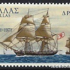 """Timbres: GRECIA 1971 - 150º ANIV. DE LA GUERRA DE INDEPENDENCIA, NAVÍO """"PERICLES"""". ISLA DE SPETZES - MNH**. Lote 223730898"""