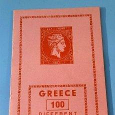 Sellos: GRECIA - ALBUM ORIGINAL GRIEGO CON 100 SELLOS USADOS DIFERENTES - 100 GREECE GRÈCE GRECIA. Lote 224393917