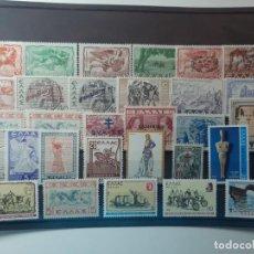 Sellos: LOTE 30 SELLOS DE GRECIA ANTIGUOS CON GOMA LOS DE LA FOTO. Lote 224800021