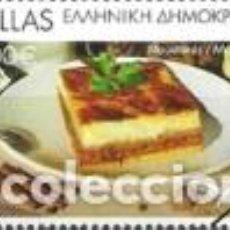 Timbres: SELLO USADO DE GRECIA 2020, GASTRONOMIA. Lote 226835570
