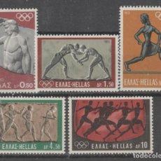 Sellos: GRECIA,1972.. Lote 226988386