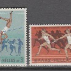 Sellos: GRECIA 1969.. Lote 227061345