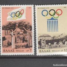 Sellos: GRECIA 1978.. Lote 227068985