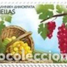 Sellos: SELLO USADO DE GRECIA , YT 2715. Lote 227261750